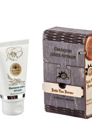 Антивозрастной крем Belle-Vue-Derme для лица, шеи и области декольте в тубах — 45 мл