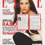 Статья об Amatokin Elle 2007